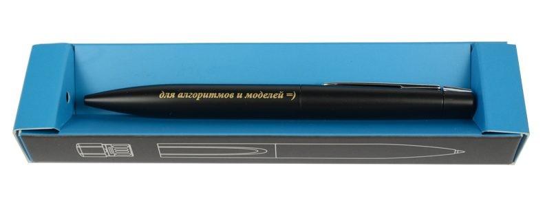 Ручка с гравировкой фото3
